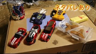 平成ジェネレーションズfinal感想と伊藤ニキから走って逃げた話とカツ丼からの贈り物
