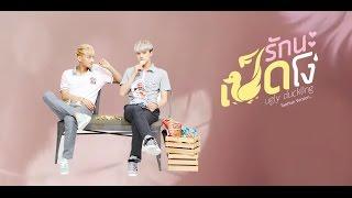 [ Parody ] TaoHun perfect match  #ButterflyTAOHUN