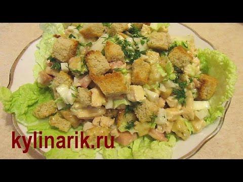 Простые салаты из курицы на скорую