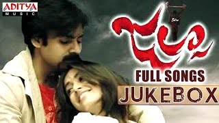 Jalsa Telugu Movie Full Songs || Jukebox || Pawan Kalyan, Trivikram