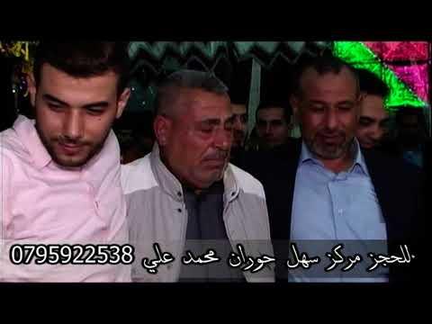 الفنان احمد القسيم اجمل الاغاني لسوريا حفلة احمد ومحمد الزعبي4