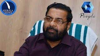 ദേവസ്വം മന്ത്രി കടകംപള്ളി സുരേന്ദ്രൻ മാധ്യമങ്ങളോട് സംസാരിക്കുന്നു |Kadakampally Surendran Press Meet