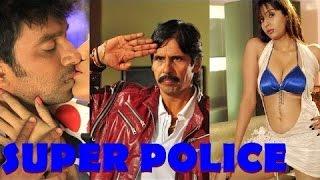 Super Police | Kannada Full Action HD Movie 2015 | Thriller Manju, Swathi | Latest Kannada Film