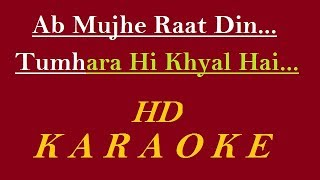 Ab mujhe Raat Din Karaoke | Deewana | Sonu Nigam | Hindi Karaoke Track