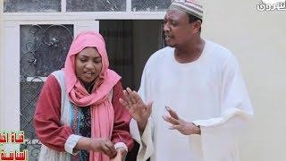 يوميات مواطن من الدرجة الضاحكة الحلقة 24  - ناس الدلالة🚎 😂 🤣- دراما سودانية رمضان 2018