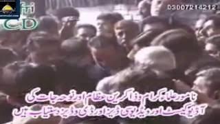 Nabiyaan da Nasir haan Khaliq  Matamdari 23 safar 2015 Darbar Gohar shah Jhang
