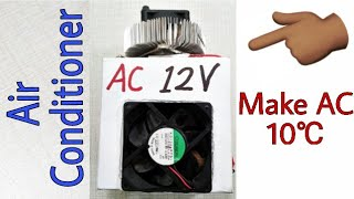 Make AC || Air Conditioner|| How to Make  Mini Ac at home || Learn everyone
