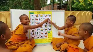 សិស្សរៀនអក្សរខ្មែរ ហាសហាស សើចចុកពោះ, EDUCATION VIDEO SARATH