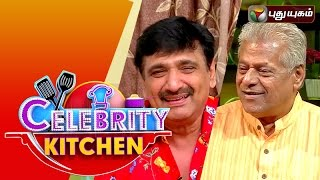 Actors Delhi Ganesh & Ramesh Kanna in Celebrity Kitchen | 29/11/2015 | Puthuyugam TV