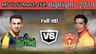 Psl 2019 Match 16: Multan Sultan vs Islamabad United l Full Highlights l MS vs IU Highlights   Crick