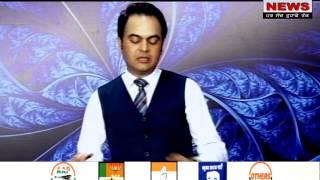 Punjab Assembly Election 2017 | Aone Punjabi Tv