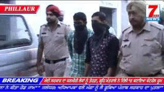 Heroien Recoverd By Bilga Police..  TRIPLE 7 ZEE NEWS