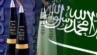 الصناعات العسكرية السعودية تبهر العالم بهذا الإنجاز الكبير [شاهد]