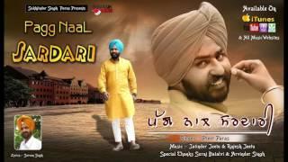 Pagg Naal Sardari || Preet Paras || Latest Punjabi Songs 2016 | New Punjabi Audio Song