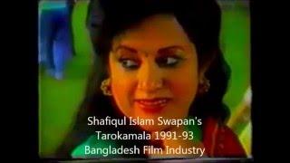 Shafiqul Islam Swapan's  Tarokamala 1991 93 Part 2