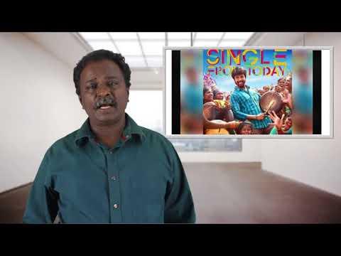 Xxx Mp4 Velaikaaran Movie Review Sivakarthikeyan FahadhFaasil Tamil Talkies 3gp Sex