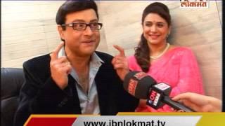 Show Time : Sachin Supriya Special Show