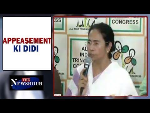 Xxx Mp4 Mamata Banerjee 39 S Appeasement Backfires The Newshour Debate 6th Oct 2018 3gp Sex