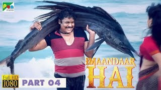 IMAANDAAR HAI, Athiradi Super Hit Hindi Dubbed Movie | Mansoor Ali Khan & Moumita Choudhury | PART 4