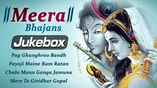 Meera Bhajans by Anuradha Paudwal - Anup Jalota - Alka Yagnik - Sadhana Sargam | Bhakti Songs