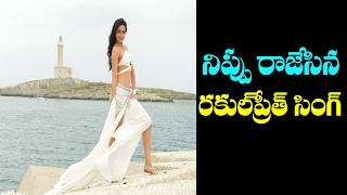 Rakul Preet Singh pareshanura song Shakes Youtube   నిప్పు రాజేసిన రకుల్  