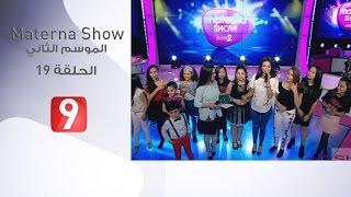 Materna Show | Ep 19