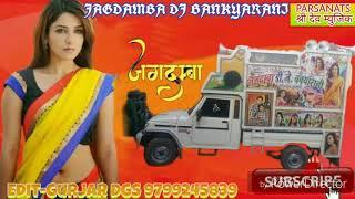 Upload by shri ram dhaker