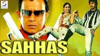 Sahhas | Full Hindi Bollywood Action Movie HD - Mithun Chakraborty, Rati Agnihotri | 1981 | HD
