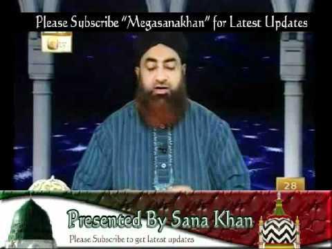Fateha, Niyaaz, Esaal e Sawab by Mufti Muhammad Akmal
