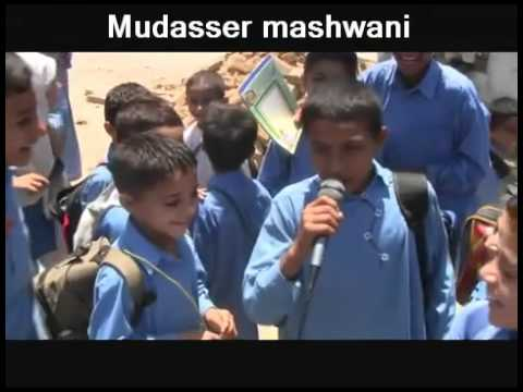 New Pashto Funny Tapay (by School Child)