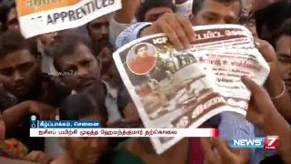 ICF denies claims of students on apprentice Hemanth Kumar's suicide | News7 Tamil