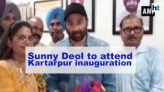 Actor & BJP MP Sunny Deol to attend Kartarpur Corridor inauguration