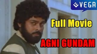 AGNI GUNDAM Telugu Full Length Movie : Chiranjeevi,Sumalatha