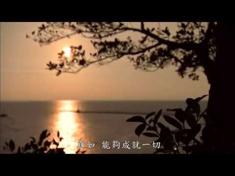 06 悲智印記第201集大藏經