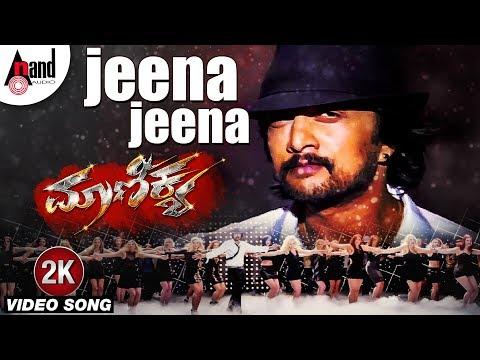 MAANIKYA   Jeena Jeena   Kichcha Sudeep   V. Ravichandran   Arjun Janya   Kannada Songs
