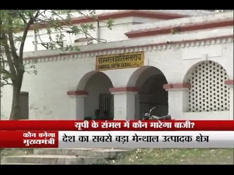 WATCH FULL: Nukkad Behes from UP's Sambhal