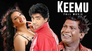 Keemu - Full Movie | Hassan, Saariga, Vadivelu, Soori, Charanraj | A. Majeeth