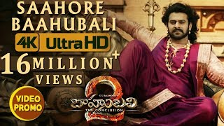 Saahore Baahubali Video Song Promo - Baahubali 2 Songs | Prabhas, SS Rajamouli