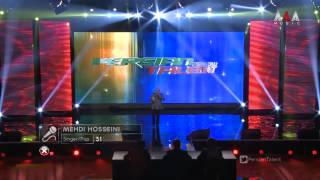 Persian Talent Show - Season 1 - Episode 1