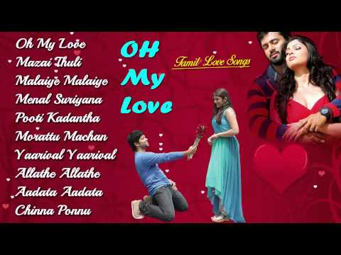 Tamil Super Hit songs Non stop || Unforgettable Love Songs || Romantic Tamil Songs ||