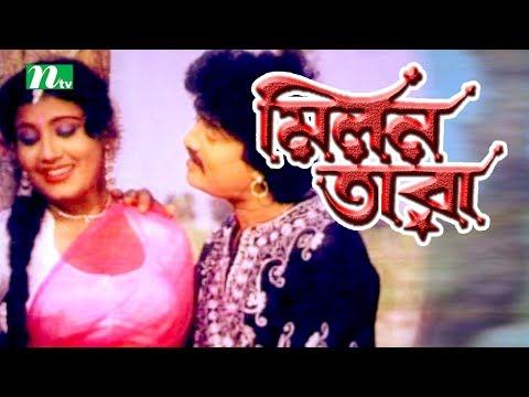 Xxx Mp4 Old Bangla Movie Milon Tara Jasim Mohammed Nasrin Diricted By Azmol Huda Mithu 3gp Sex
