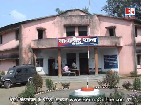 01 10 2011   Two Inter State Gang Members arrested by Nawadih Police   Bermo Koylanchal