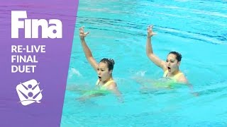Re-Live - Final Duet - FINA World Junior Synchronised Swimming Championships 2016