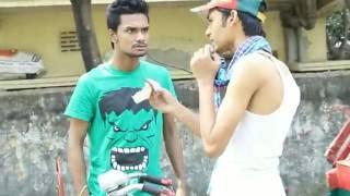 Bangla Short Film (এখনও জুলুম)
