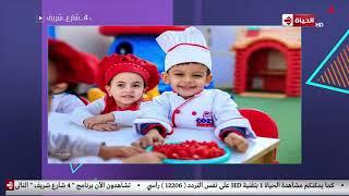 4 شارع شريف - لقاء خاص مع سهر مصطفى صاحبة أول حضانة متخصصة في رعاية الطفل