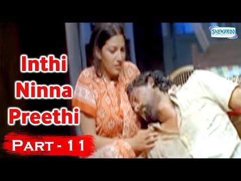 Xxx Mp4 Krishna Movies Inthi Ninna Preethi Part 11 Of 13 Kannada Movie 3gp Sex