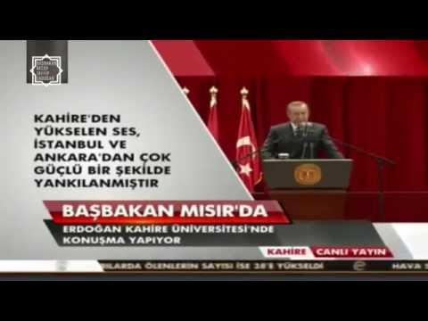 Recep Tayyip Erdoğan Kur an Okuyor Salon İnliyor