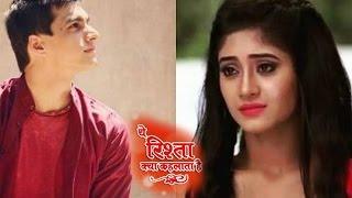 Yeh Rishta Kya Kehlata Hai | 18th October 2016 |  Karthik – Naira love story ENDS On A Sad Note