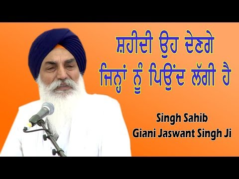 Xxx Mp4 Giani Jaswant Singh Gurudwara Sri Jaamani Sahib Bazidpur 3gp Sex
