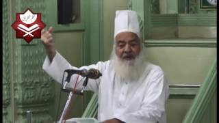 Tafseer Sureh Al Zukhruf-Aayat 85/86/87 (Maulana Zaheeruddin Khan)